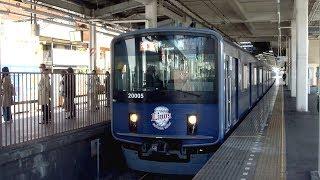 西武新宿線・高田馬場-鷺ノ宮 急行前面展望(2019年4月)