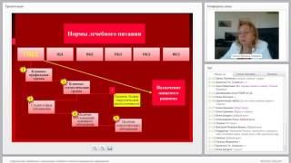 Всероссийский вебинар 19 мая