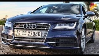 Audi S7 - اودي اس7