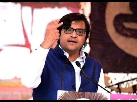 Arnab Goswami Powerful Speech at