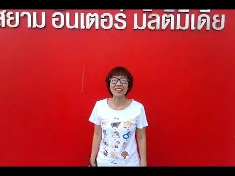 """มองสังคมไทย ผ่านนิยายจีนยุทธจักร กับหญิงนักแปล """"ลี หลินลี่"""""""
