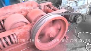 Валковая дробилка 250х400(, 2015-11-30T13:34:21.000Z)