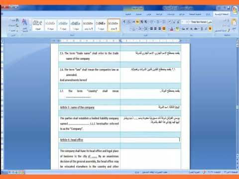 كتاب تعليم اوتوكاد 2010 بالعربي pdf