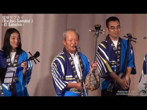 """Ryukyu Sapukai - """"El SanShin"""" (10º Aniversario de Alternativa Nikkei)"""