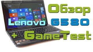 видео обзор ноутбука Lenovo G580