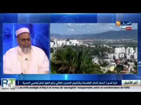 Algeria: TV Program discusses presence of Ahmadiyya Muslims in Algeria