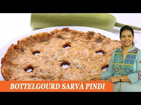 BOTTLEGOURD SARVA PINDI - Mrs Vahchef