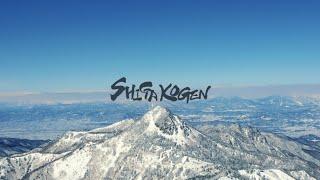 Best Ski Slopes - Shiga Kogen, Nagano
