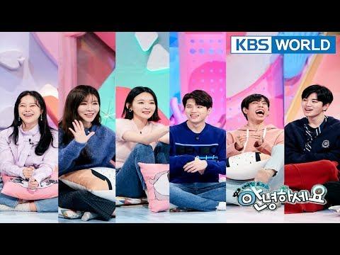 Guests : Baek Z Young,  Davichi,  INFINITE [Hello Counselor/SUB : ENG,TAI / 2018.02.12]