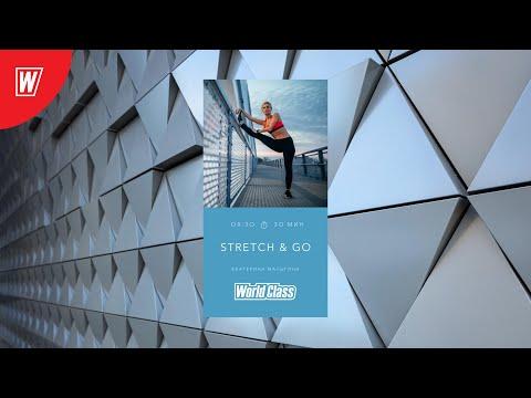 STRETCH&GO с Екатериной Малыгиной | 28 июля 2020 | Онлайн-тренировки World Class