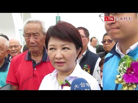 王金平砲轟初選特別辦法 盧秀燕:最後的團結整合最重要