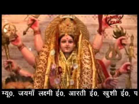 raj-thakrey-ke-ja-ke-samjha-da-|-bhojpuri-new-hit-mata-ki-bheinte-|-archana-pandey,-khushboo-uttam