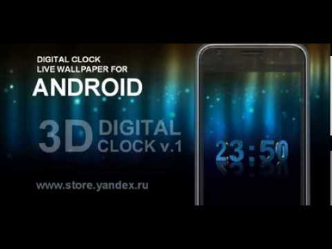 заставка часы для андроид