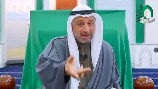 أعمال يوم النيروز (النوروز) - السيد مصطفى الزلزلة