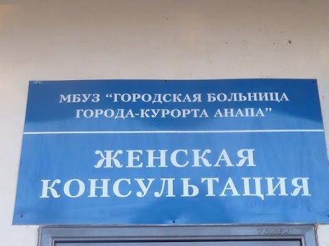ИКС ТВ Севастополь