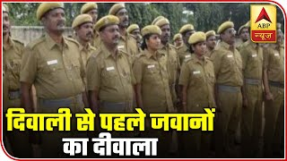 25000 Home Guards Removed By Uttar Pradesh Government | ABP News