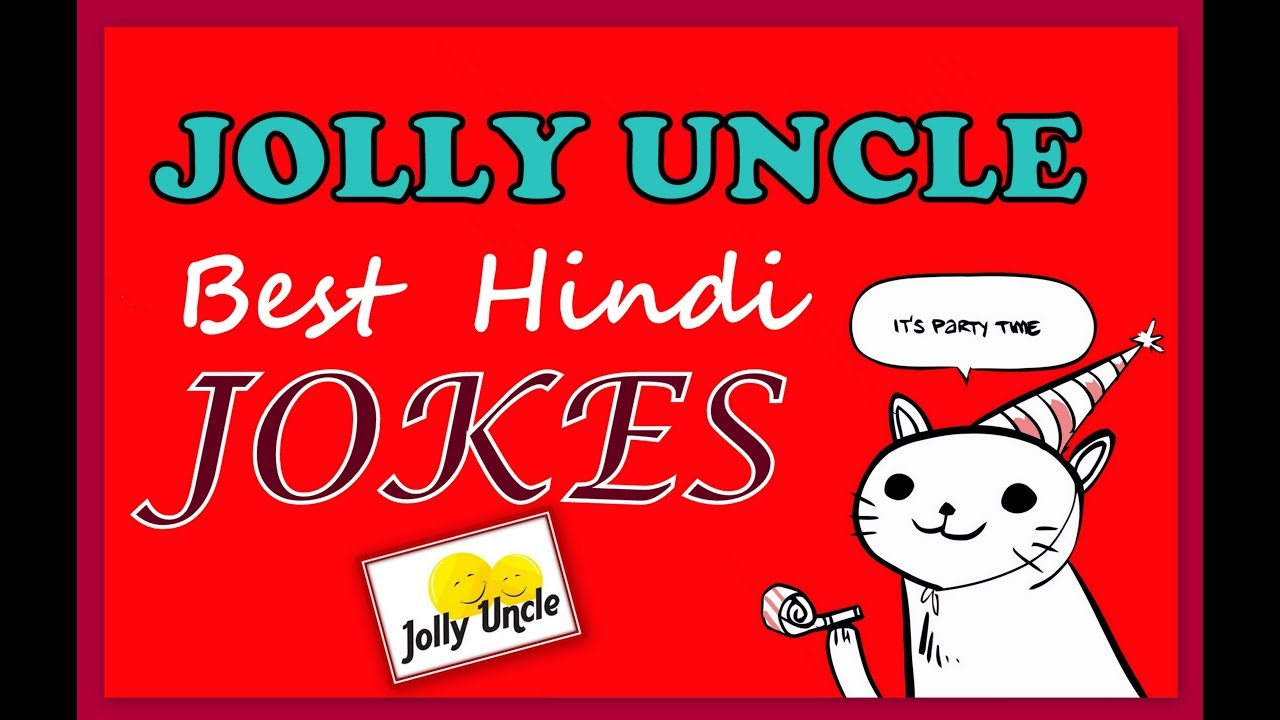what is uncle in hindi