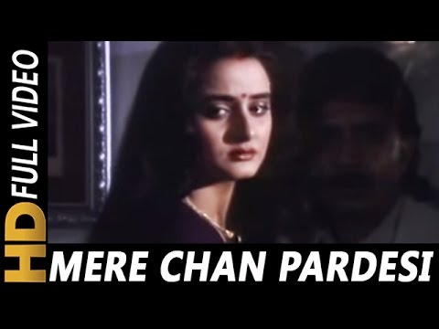 Mere Chan Pardesi | Reshma |  Pati Patni...