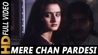 Mere Chan Pardesi | Rehma |  Pati Patni Aur Tawaif 1990 Songs | Mithun Chakraborty, Farha Naaz