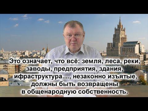 Как гражданам СССР воспринимать поправки в конституцию РФ