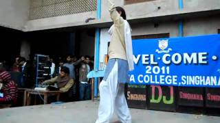arya college singhana, new year party-2011-hawao ne ye kaha-dance.avi