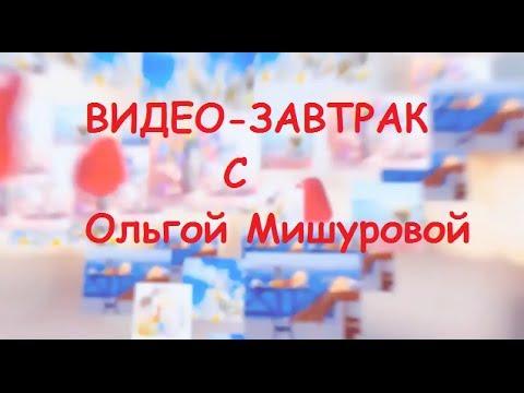Погода на Новый год 2019 в Москве: прогноз