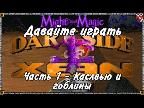Аниме в жанре Магия смотреть онлайн