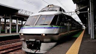 【接近放送】 特急「フラノラベンダーエクスプレス2号」 岩見沢駅 / JR北海道