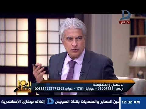 العاشرة مساء| مواطن كويتى يعتدى بالضرب على طفل مصرى ووالد الطفل يكشف اصابات نجله