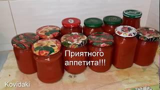 Как приготовить томатный соус из помидор