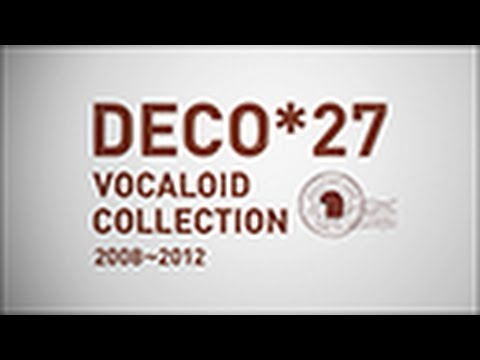 【DISC2】『DECO*27 VOCALOID COLLECTION 2008~2012』【クロスフェード】