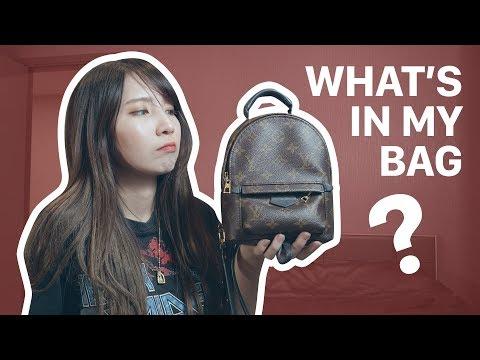มีนาพกอะไรในกระเป๋าบ้าง? | WHATS IN MY BAG