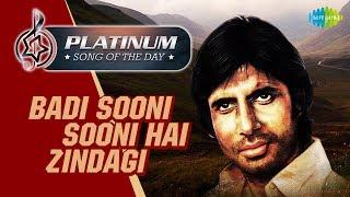 Platinum Song Of The Day Badi Sooni Sooni Hai बड़ी सुनी सुनी है 19th Oct Kishore Kumar