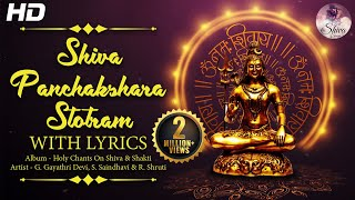 Shiva Panchakshara Stotram With Lyrics - Nagendra Haraya Trilochanaya - Holy Chants on Lord Shiva