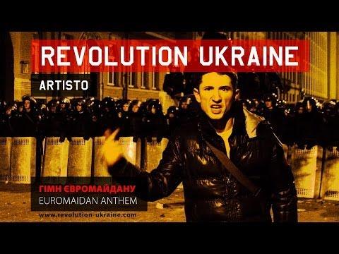Artisto - Revolution Ukraine [гімн Євромайдану - Euromaidan anthem]