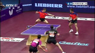 2015 WTTC (MD-R32) MA Long / Timo BOLL - XU Xin / ZHANG Jike [HD] [Full Match/Chinese]
