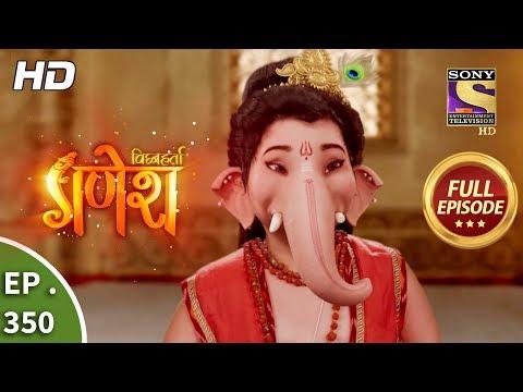 Vighnaharta Ganesh - Ep 352 - Full Episode - 26th December, 2018