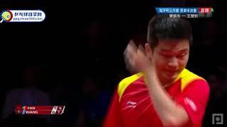 2019匈牙利公开赛 男单半决赛 樊振东vs王楚钦 乒乓球比赛视频 央视完整