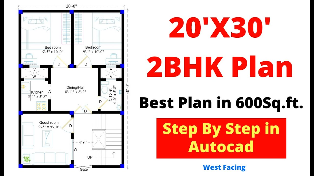 20x30 600sft 2bhk West Facing Best Plan How To Do Floor Plan In Small Area Youtube