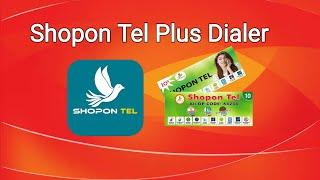 Shopon Tel Plus Dialer    ডলার ব্যবসা করবেন    ডলার রিসেলার    screenshot 4