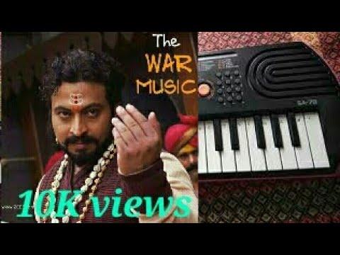 Swarajya Rakshak Sambhaji Background Music On Piano. . .