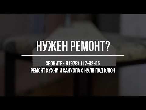 """Укладка плитки в Симферополе. Клиника """"Здоровье Плюс"""""""