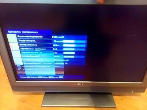 Телевизор Sony KDL-32P3020. Матрица целая. Видео работы.