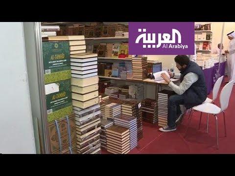 ما هي اهتمامات السعوديين في معرض الرياض للكتاب؟  - نشر قبل 3 ساعة