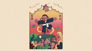 Kendrick Lamar / Kanye West Type Beat -