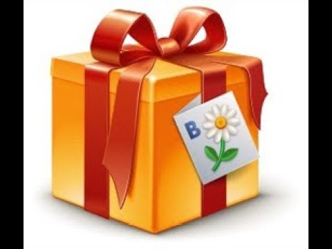 Подарки картинки для в контакте