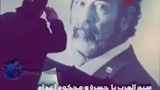 صاح العراقي ينادي وينك صدام (سبع العرب يا حسره ومحكوم اعدام)(الله يرحمك يا صدام)