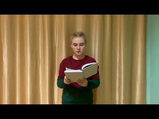 Трильцак Валерия читает произведение «Мечты любви моей весенней» (Бунин Иван Алексеевич)