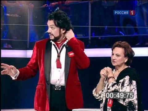 Филипп и Мари Киркоровы в