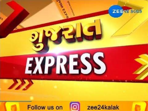 Top News from Gujarat Express   27-01-2019   Zee 24 Kalak